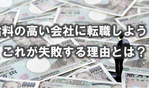 image_doukidukeyouin